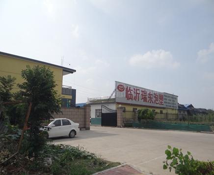 临沂泡沫厂