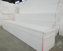 聚苯乙烯外墙保温泡沫板